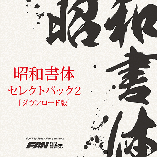 mac pdf 文字 コピーガード